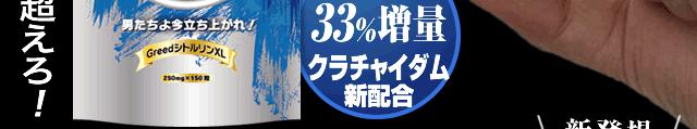 �uL-�V�g�������v33%����
